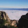 Perspectiva del Monestir de Montserrat des del camí de Sant Jeroni i vistes panoràmiques del paisatge del Parc Natural de Sant Llorenç del Munt i l'Obac